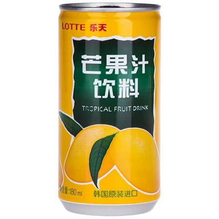 韩国进口乐天芒果汁180ml*15瓶装 夏季浓缩果味饮料饮品果汁零食