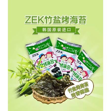 韩国进口 ZEK加钙 竹盐烤海苔 碳烤美味 15g