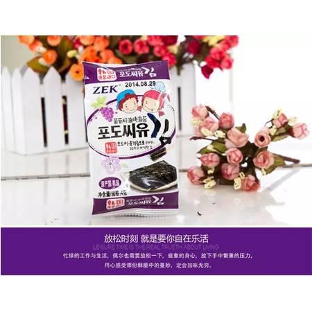 进口韩国零食 ZEK葡萄籽油儿童即食烤海苔3g*3休闲食品包饭紫菜