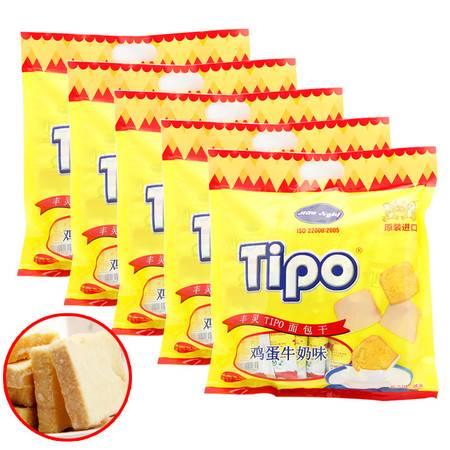 越南进口 友谊Tipo面包干鸡蛋牛奶味300g/袋