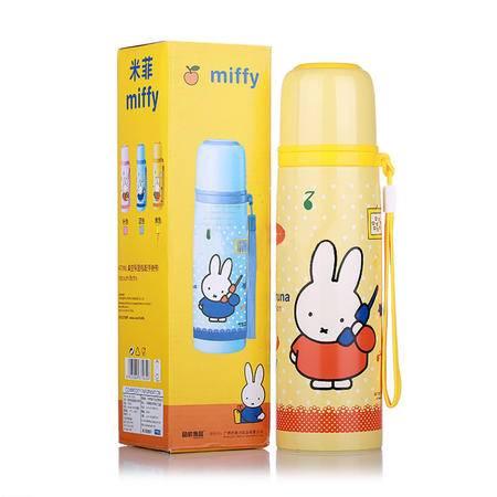 MIFFY米菲 470ML真空保温瓶(配布袋)MF-3133B
