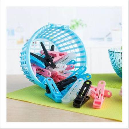 三美优家 手提式圆篮塑料衣夹 20只装 7162 颜色随机