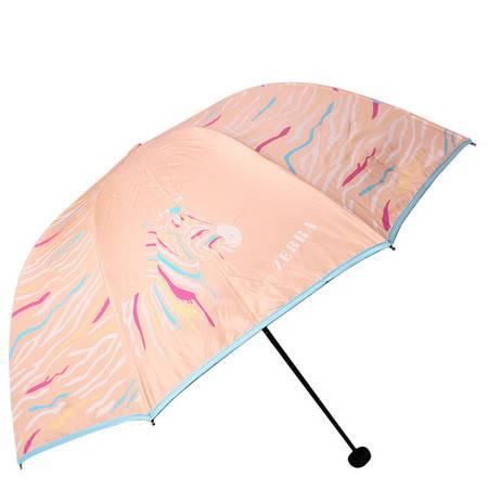 天堂伞彩纹斑马 黑胶防紫外线超轻三折晴雨伞遮阳伞