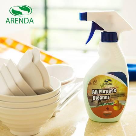 阿兰达(ARENDA)全天然有机植物多功能深层清洗剂300ML 加拿大原装进口