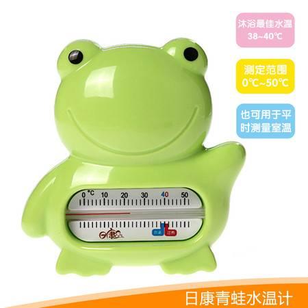 日康青蛙水温计水温计温度计新生儿卡通青蛙水温计 室温计 沐浴两用颜色随机