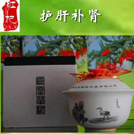 【红杞】枸杞芽茶 瓷碗装 150克