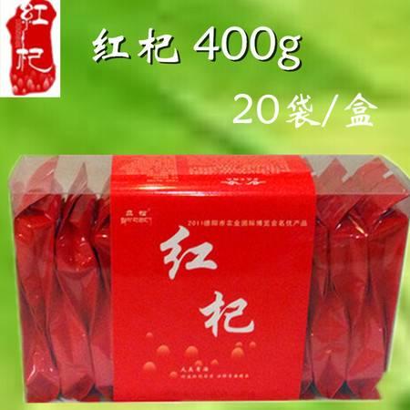 【红杞】红杞枸杞 400g 20袋/盒 36盒/箱