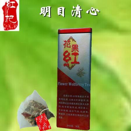 【红杞】花果红茶 36克