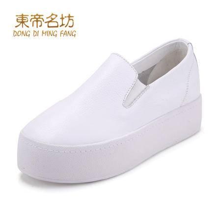 东帝名坊厚底鞋懒人鞋女乐福鞋休闲鞋女韩版潮平跟单鞋56678