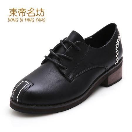 东帝名坊 2015春秋森女系圆头复古学院风英伦鞋小皮鞋平底平跟单鞋56656