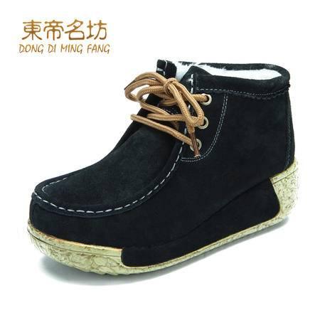 东帝名坊冬季新款松糕底厚底休闲鞋加棉女鞋子高帮鞋