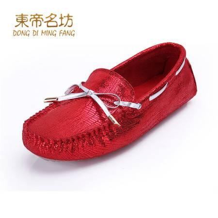 东帝名坊春秋女鞋新款透气单鞋优质防绒皮豆豆休闲鞋56998
