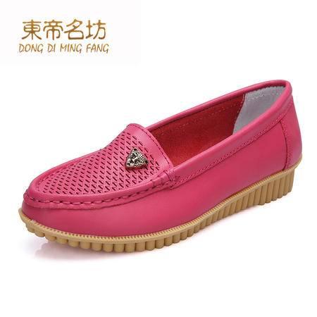 东帝名坊2015夏季新款真皮豆豆鞋透气舒适懒人鞋套脚平跟单鞋46525