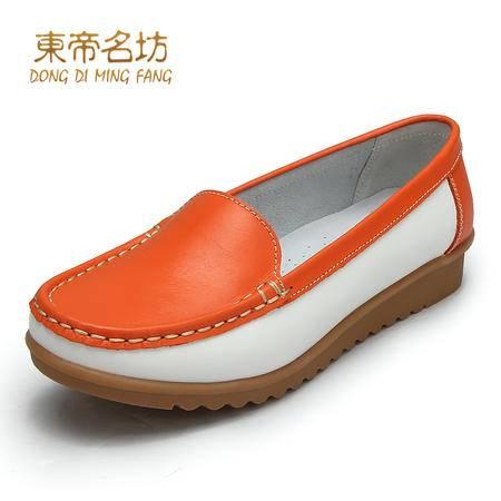 东帝名坊2015春夏新款真皮百搭女鞋休闲透气耐磨橡胶底平底鞋46536