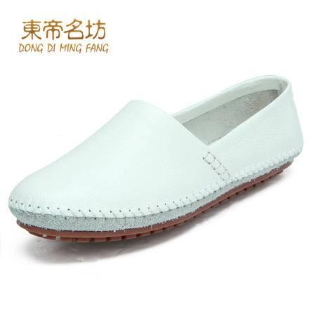 东帝名坊 春季新款女单鞋 真皮女鞋简约糖果色舒适豆豆鞋大码鞋妈妈鞋 36368