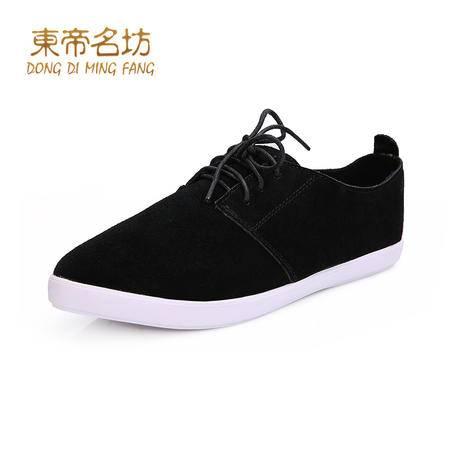 东帝名坊2015秋季新款 休闲平底百搭系带时尚舒适单鞋45080