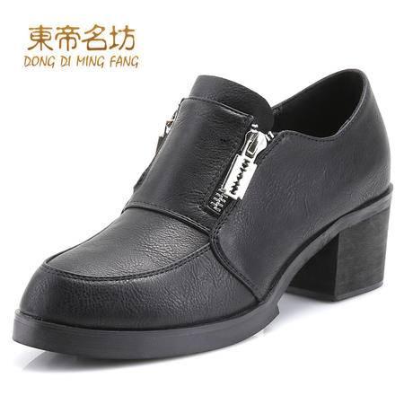 东帝名坊圆头深口舒适粗跟单鞋学生简约拉链休闲鞋