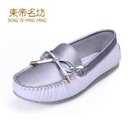 东帝名坊平跟单鞋休闲鞋女平底单鞋工作鞋女孕妇鞋56997