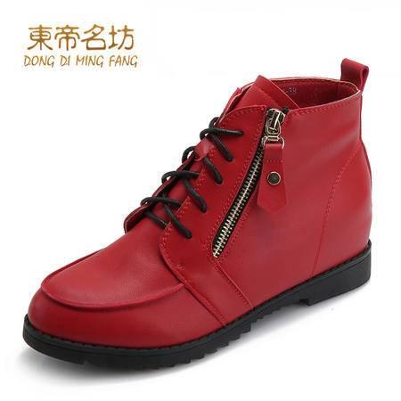东帝名坊圆头系带透气舒适低跟时装靴拉链内增高鞋42031