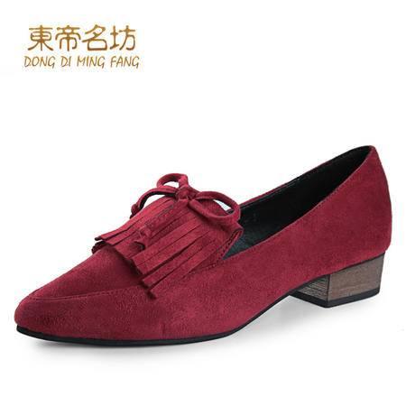 东帝名坊春秋新款 尖头复古休闲单鞋中跟粗根流苏鞋女