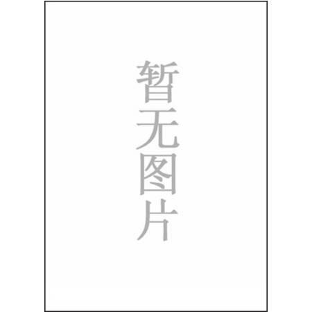 中华人民共和国地图(1:510万)