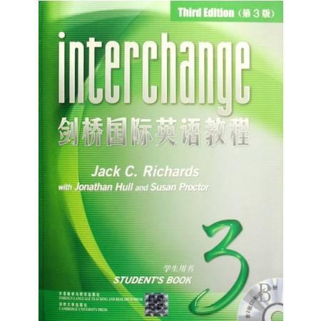 剑桥国际英语教程(附光盘3学生用书第3版)
