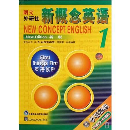 朗文外研社新概念英语(附光盘1新版英语初阶学生用书)(精)