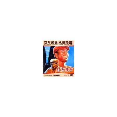 DVD红石钟声(百年经典永恒珍藏)
