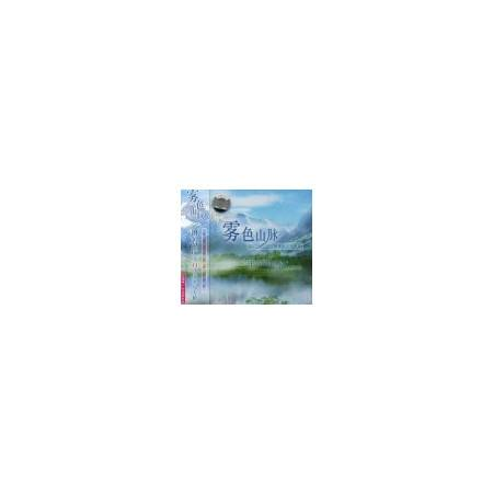 CD雾色山脉(班得瑞第11张新世纪专辑)