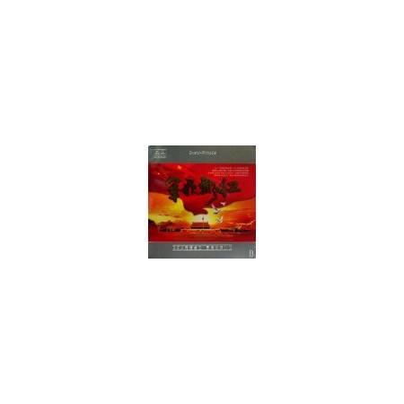 CD军歌飘红<晶品>铁盒装(3碟装)