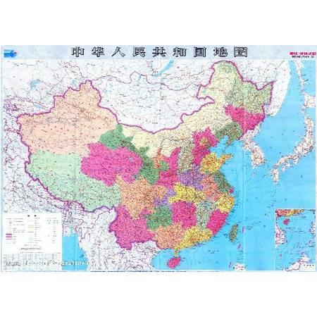 中华人民共和国地图(中英文)
