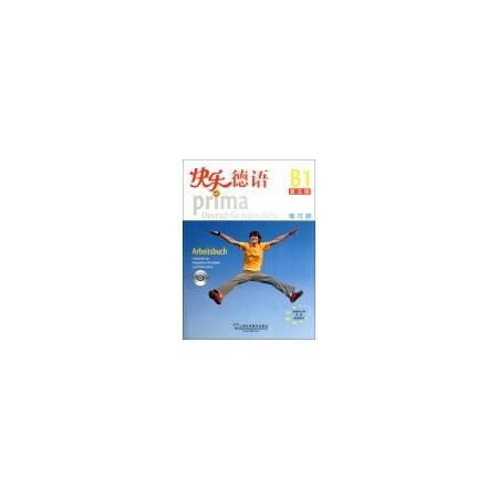 快乐德语(附光盘B1第5册练习册)