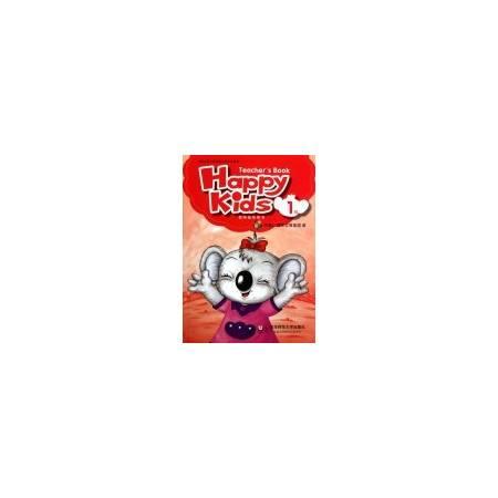 Happy Kids教师指导用书(1级学前儿童分级英语能力