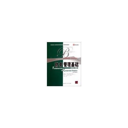 财务管理基础(英文版第6版工商管理经典教材)/会计与财务系列