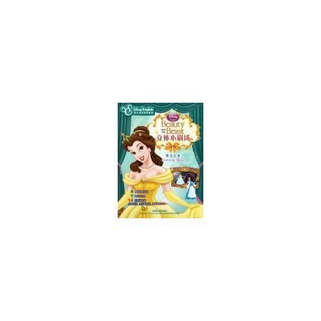 贝儿公主(迪士尼英语家庭版)/立体小剧场