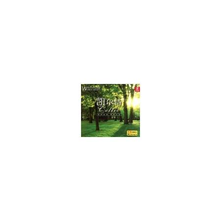 CD世界音乐风情凯尔特(2碟装)