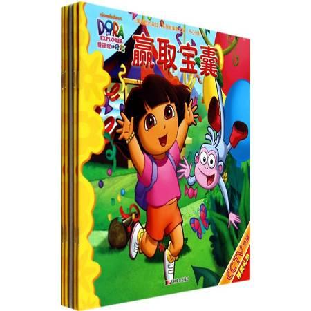 开心时刻(共4册)/爱探险的朵拉系列故事