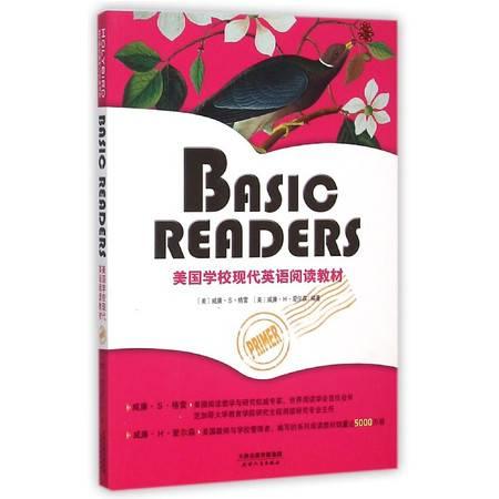 BASIC READERS(美国学校现代英语阅读教材PRI