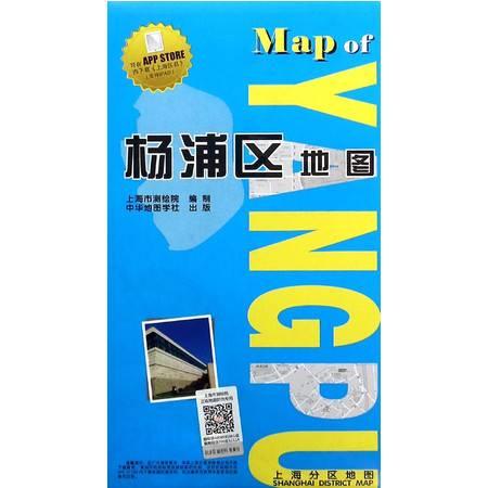 杨浦区地图/上海分区地图