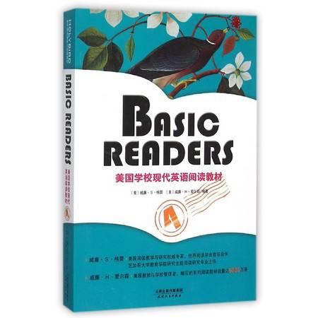 BASIC READERS(美国学校现代英语阅读教材4)(
