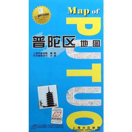 普陀区地图/上海分区地图