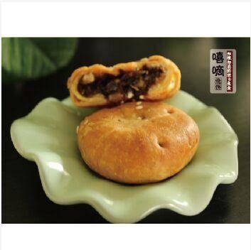正宗黄山烧饼 蟹壳黄烧饼 黄山特产小吃烧饼  梅干菜饼 零食小吃185g*3包邮