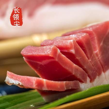 徽州农家散养安徽黄山皖南花猪肉黄山特产3年陈火腿腊肉500g包邮