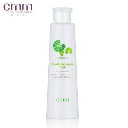CMM郑明明舒缓修护醒肤露200ml/温和调节pH值及水油平衡 专柜正品
