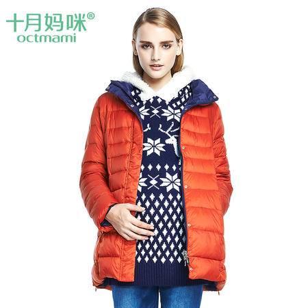 十月妈咪 孕妇装 新款孕妇羽绒服 中长款外套 韩版时尚加厚外套