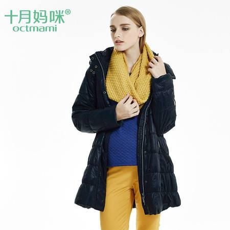 十月妈咪 孕妇装 韩版新款时尚孕妇羽绒服 孕妇棉服中长款冬款