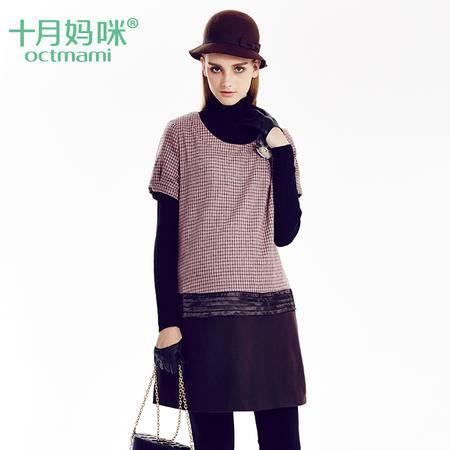 十月妈咪孕妇装秋冬装时尚韩版气质孕妇连衣裙短袖格子呢绒孕妇裙
