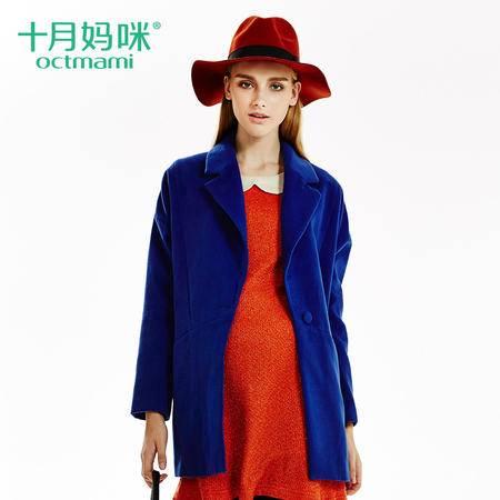 十月妈咪 秋冬款孕妇上衣 韩版时尚妮大衣 中长款孕妇装呢子外套