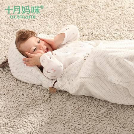十月妈咪婴儿用品儿童宝宝睡袋卡通婴幼儿防踢被秋冬薄款婴儿睡袋
