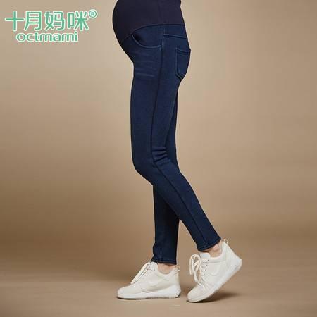 十月妈咪2015新款秋冬孕妇装铅笔裤大码修身孕妇裤加绒长裤托腹裤